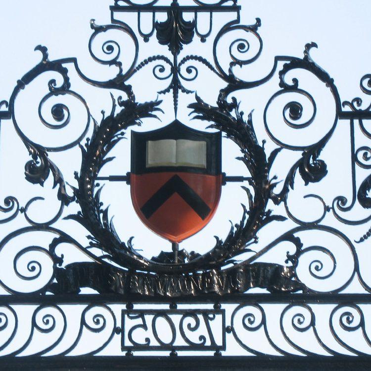 Princeton shield